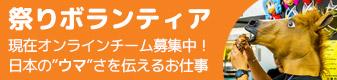 Widget-Banner_03