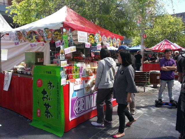 Food Stall 1