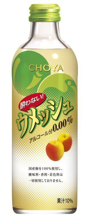 62-choya-ume-soda-bottle