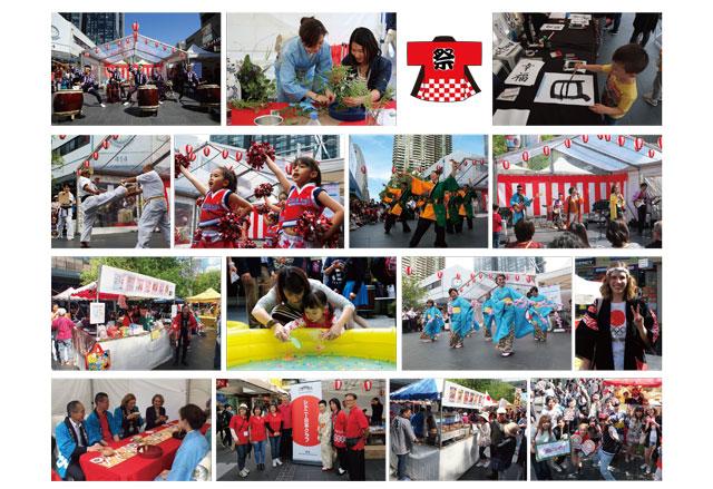 『ミニ祭り』チャッツウッドで日本の祭り開催!